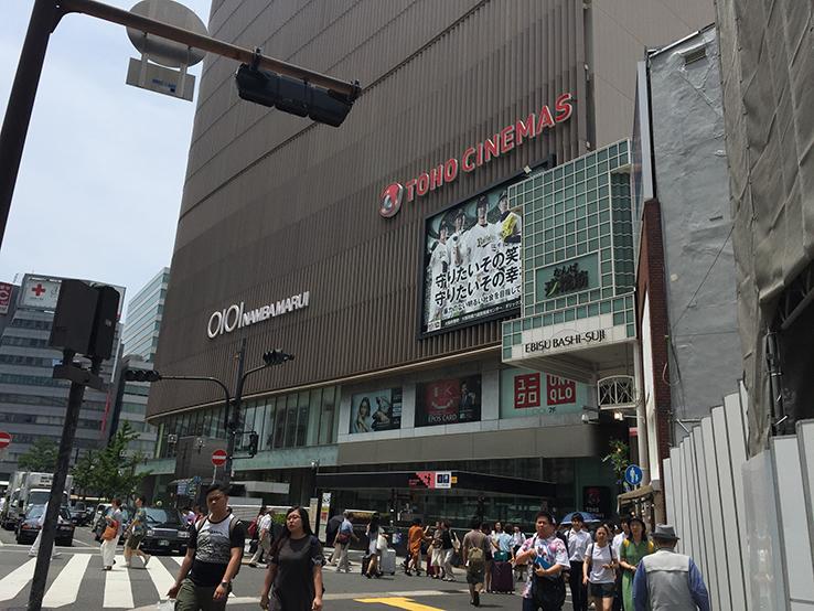 高島屋大型商場