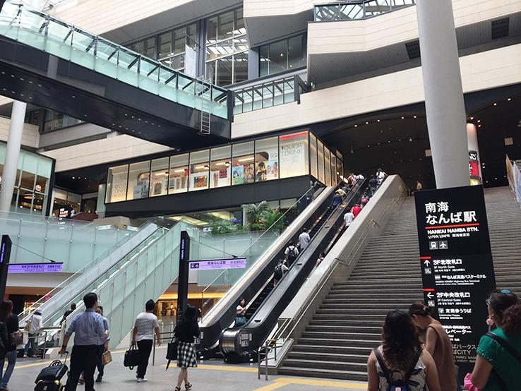 大阪南海電鐵