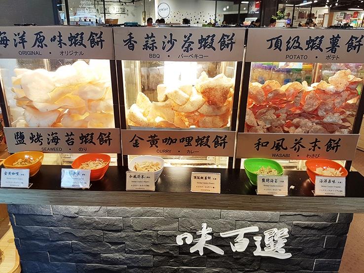 超好吃的蝦餅