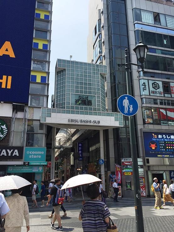 心齋橋筋商店街