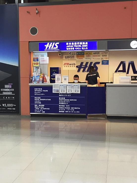 大阪機場換領JR_PASS