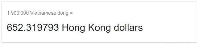 百9萬越南盾