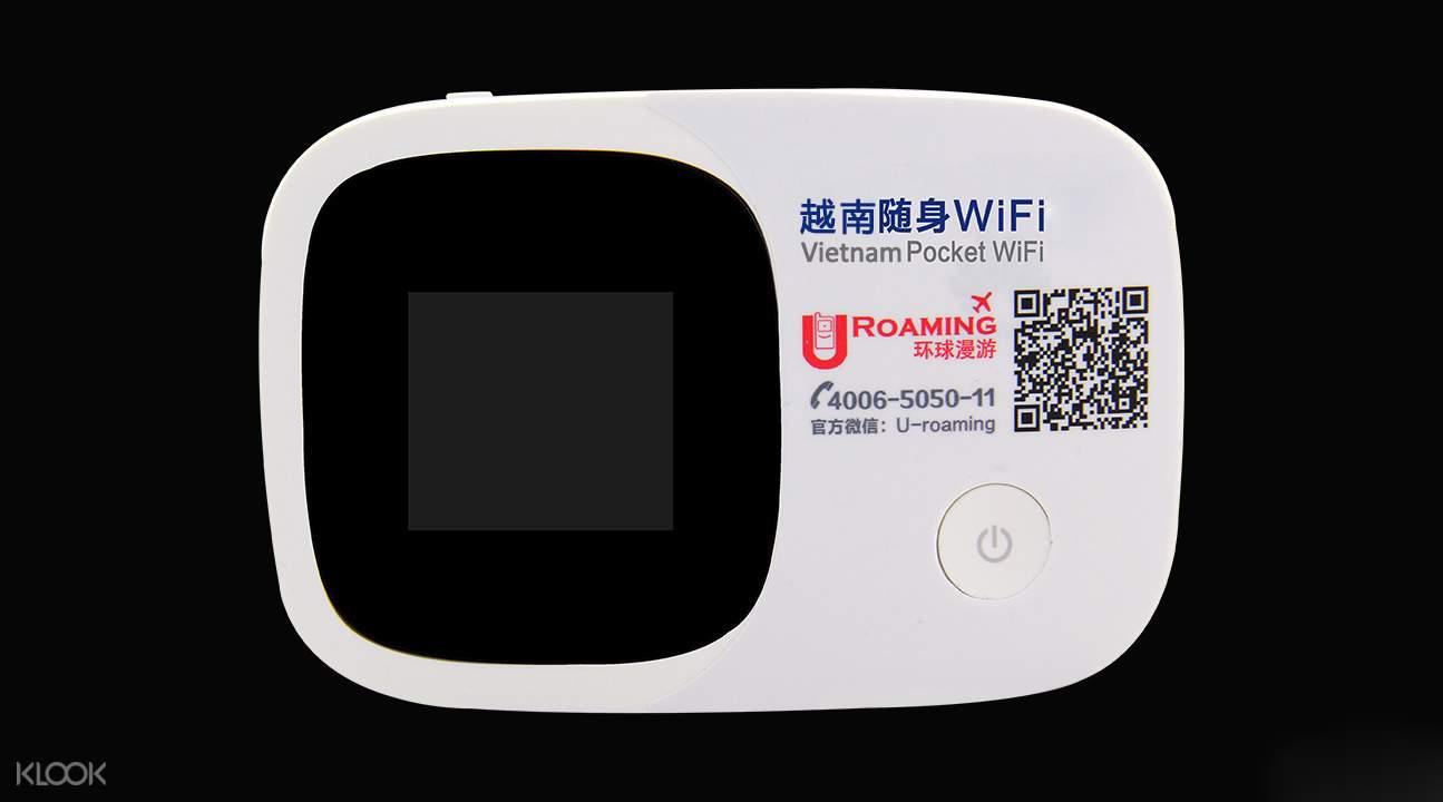 越南3G隨身WiFi(香港機場領取)