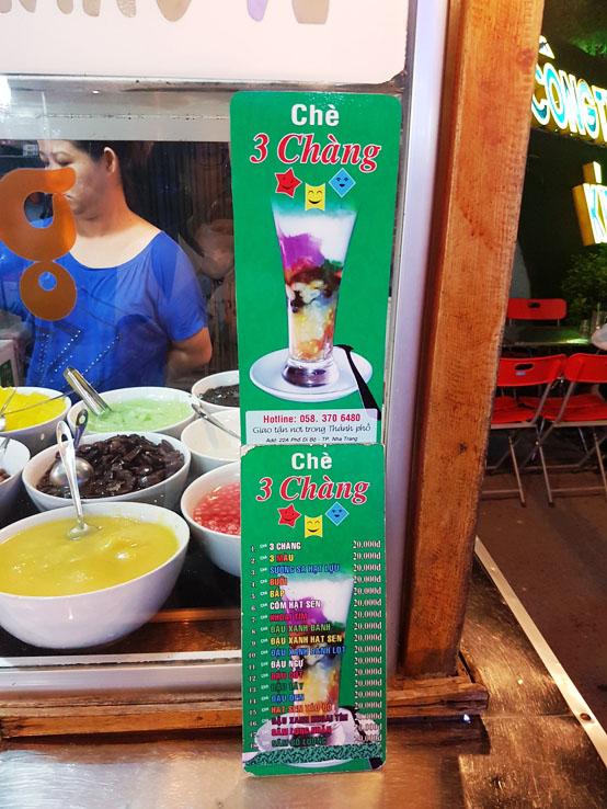 越南3色冰