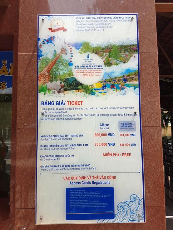 珍珠島遊樂園門票