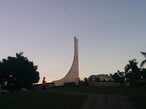 北回歸線標誌公園