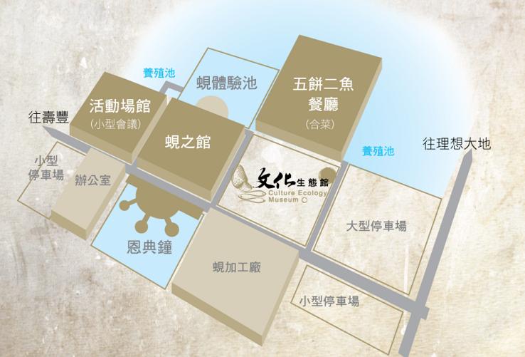 立川漁場地圖