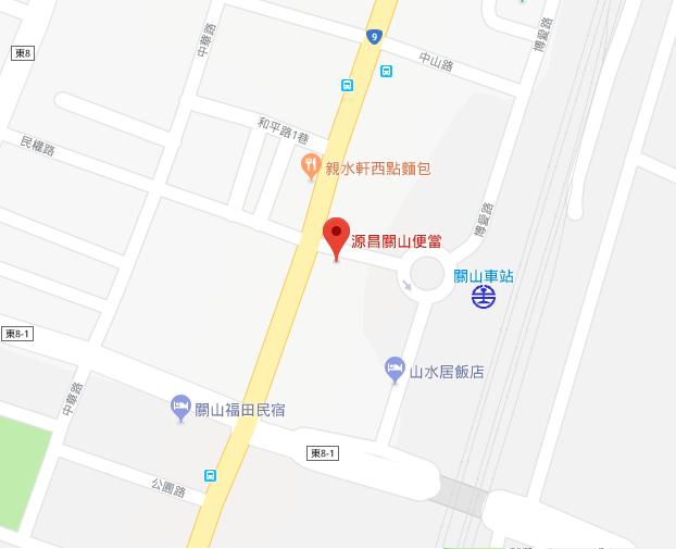 關山火車站旁