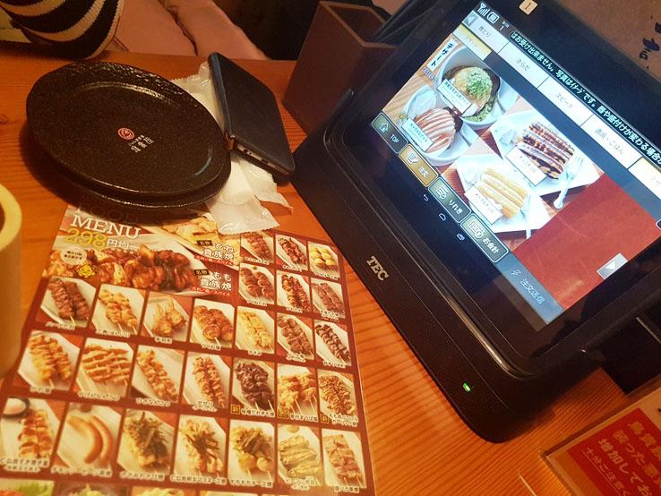 平板電腦點菜