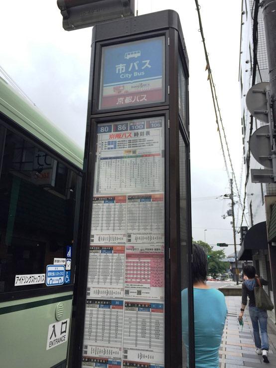 轉巴士到清水寺