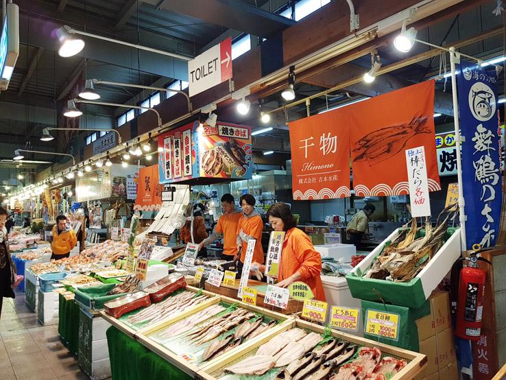 京都版築地市場