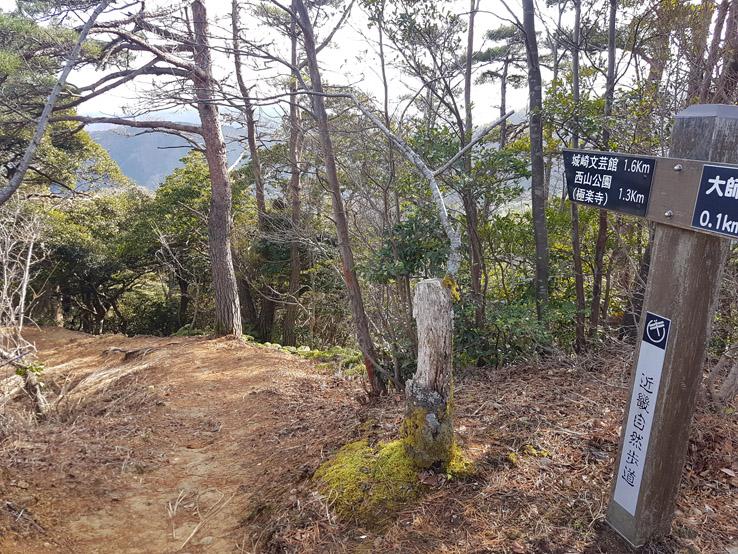 近畿自然步道