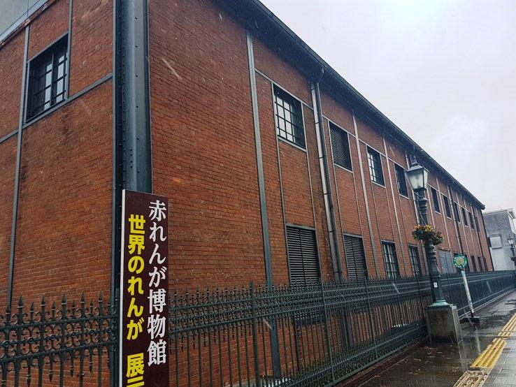 紅磚博物館