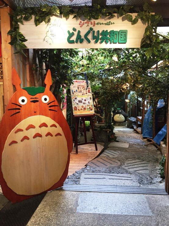 龍貓主題店