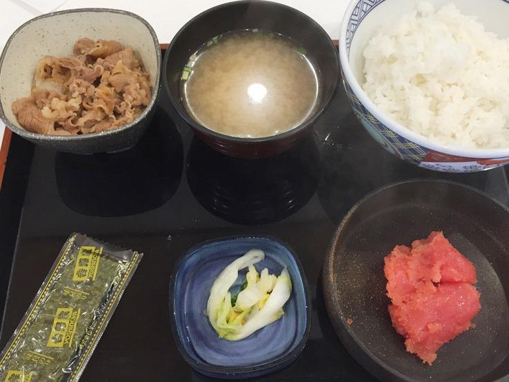 明太子牛肉飯